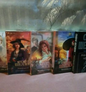 С. Шелдон 5 книг