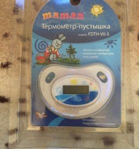 Термометр пустышка