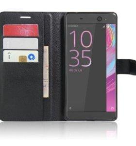 Чехол- книжка Sony Xperia XA Ultra/XA Ultra Dual