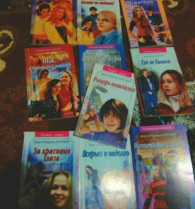 Книги романы