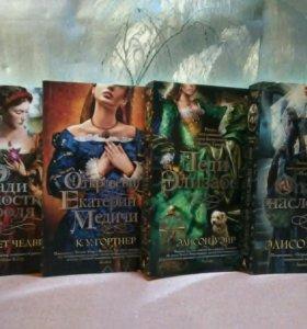 Женские тайны 4 книги