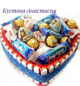 "Тортик со сладостями""Сердце""№1"