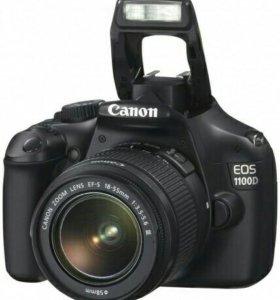 Аренда фотоаппаратов