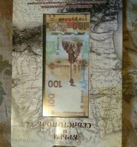 Набор монет+юбилейная купюра,посвящ. присоед.Крыма