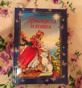 """Книга """"Принцесса кошка"""""""