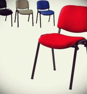 Продам цветные стулья ISO
