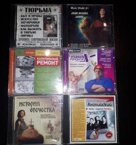 CD диски (игры, музыка, программы)