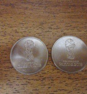 Монета 25 рублей 2018 футбол