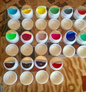 Цветные гели (поштучно)