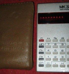 калькулятор Электроника МК33 СССР