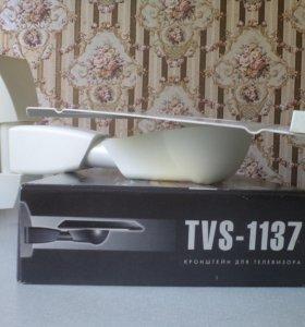 Кронштейн для ТВ/СВЧ-печи HOLDER TVS-1137