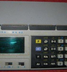 программируемый калькулятор ЭЛЕКТРОНИКА МК 52