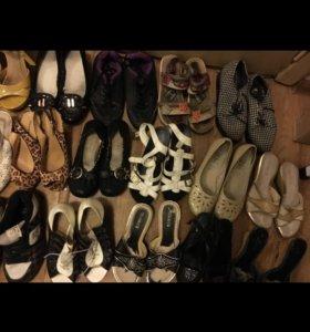 22 пары обуви пакетом