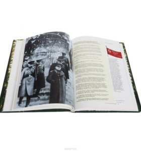 Альбом с фото маршала Жукова с автографом дочери