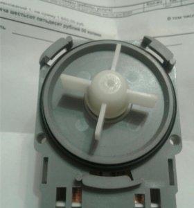 Помпа askoll 25w для стиральной машинки Bosh