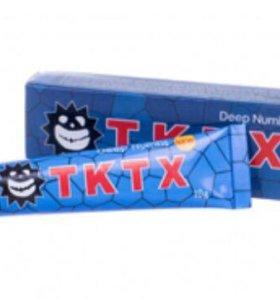 Обезболивающее tktx 20% 10 гр.