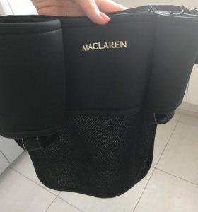 Органайзер универсальный Maclaren