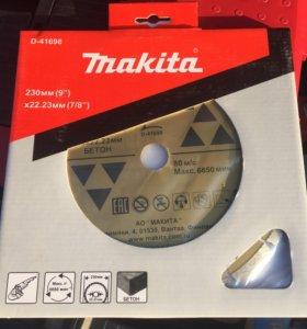 Алмазный диск Makita
