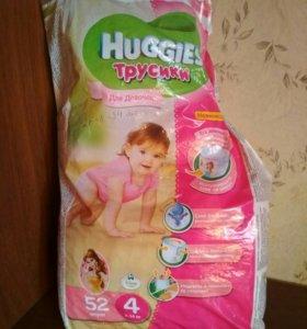 Продам подгузники-трусики для девочек Huggies 4
