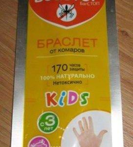 браслет от комаров для детей BugSTOP БагСТОП