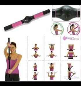 тренажер для увеличения груди Easy Curves