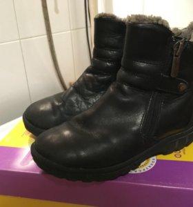 Б/у зимние ботинки.