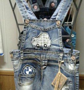 Комбинезон тонкий джинс
