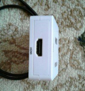 Переходник с AV на HDMI