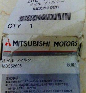 Масляный фильтр MD352626