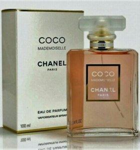Coco Chanel,(оригинал)