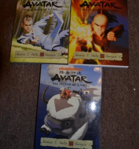 DVD диски Аватар