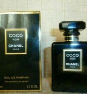 Coco Chanel(оригинал)