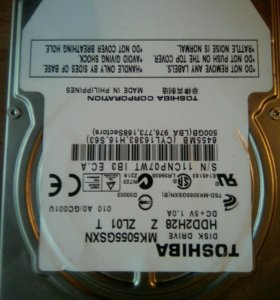 Жёсткий диск (винчестер) 500 гб