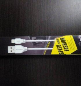 Продам кабель для Iphone (Joyroom)