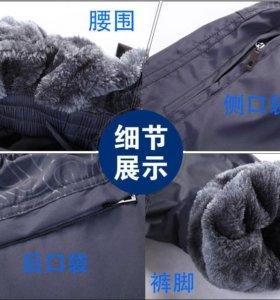 Теплые напродуваемые штаны, рр.44-48. Унисекс