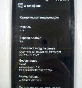Sony Xperia V3+