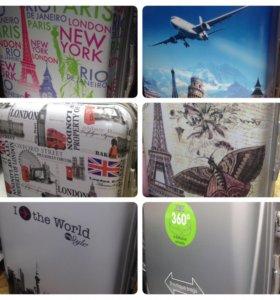Взрослые чемоданы