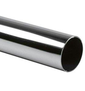 Труба хромированная Ø25мм -нарезка по 1-2 метра
