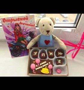 Шоколадные буквы, фигурки