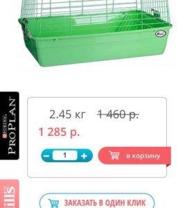 НОВАЯ клетка для кролика/морской свинки
