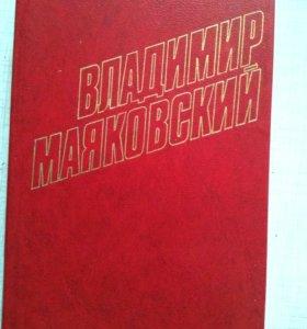 Книги советских писателей