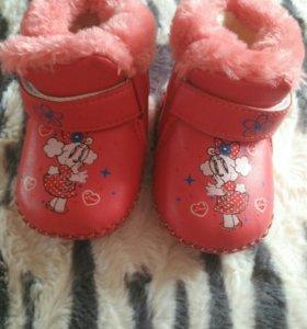 Ботиночки новые зима.