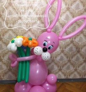 Зайчик с букетом из шаров