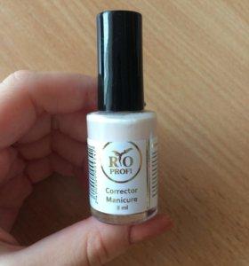 Новый корректор ногтевого контура Rio Profi