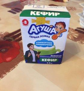 Кефир Агуша