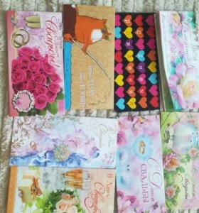 Конверты и открытки