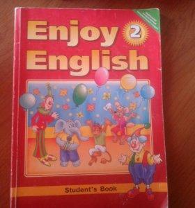 Английский 2кл. 2013г
