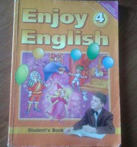 Английский 4кл.