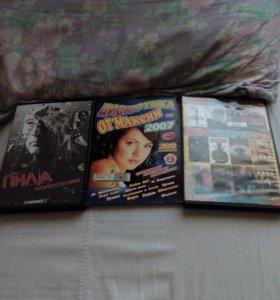 Фильмы и музыка