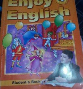 Учебник по английскому ФГОС 4 класс